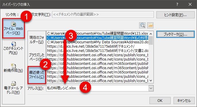 ファイル、Webページ